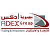 adex_partner_logo