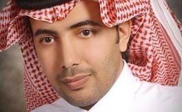 Saud Subai'i